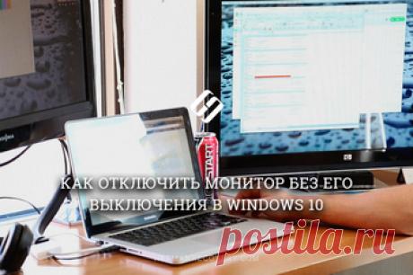 """Как легко переустановить Windows 10: функция """"Новый запуск"""""""