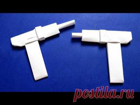 Оружие из бумаги - Как сделать пистолет пулемет УЗИ из бумаги