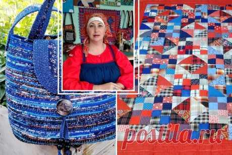 Юлия Шуварова любит шить простые вещи для простой жизни. Лоскутные одеяла и сумки из обмотанной верёвки | Подушкины секреты | Яндекс Дзен