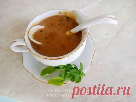 Делюсь рецептом грибного соуса, который передается в нашей семье по наследству   Кулинарные импровизации   Яндекс Дзен