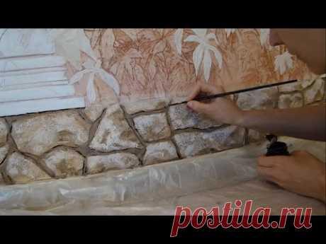 Мастер класс Как сделать декоративный #камень из фасадной штукатурки и расписать его *Декор стен*. - YouTube