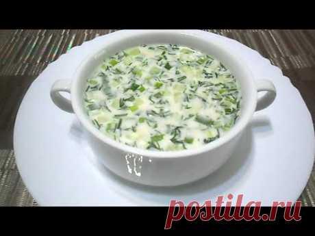 Самый лучший летний суп - окрошка на воде | Вкусные рецепты | Яндекс Дзен