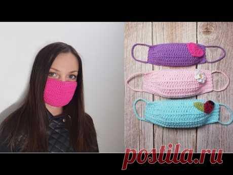 DIY: Вязаная маска Вяжем крючком