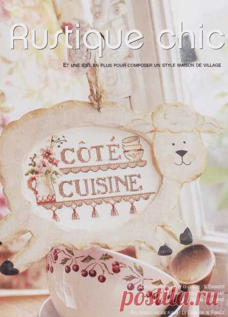 Кухонный мотив. Французская вышивка.