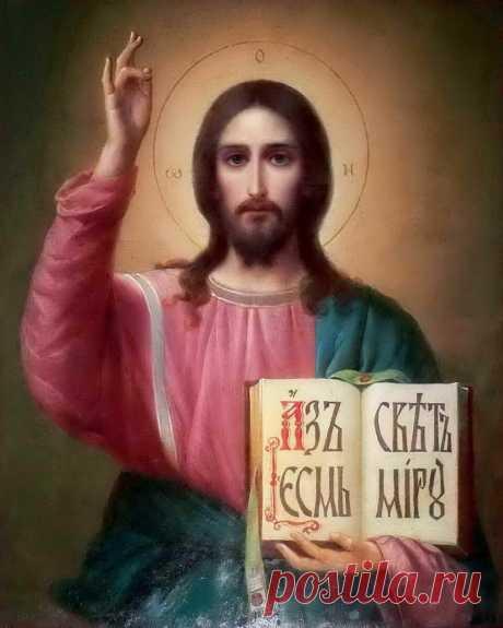 Короткая покаянная молитва к Иисусу Христу. Сильная молитва на каждый день. | Молитвы на каждый день | Яндекс Дзен
