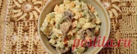 Салат оливье вегетарианский с шампиньонами - Диетический рецепт ПП с фото и видео - Калорийность БЖУ