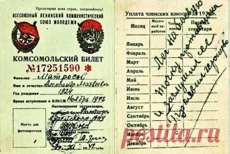 Герои Великой Отечественной войны, повторившие подвиг Александра Матросова - Мир Путешествий