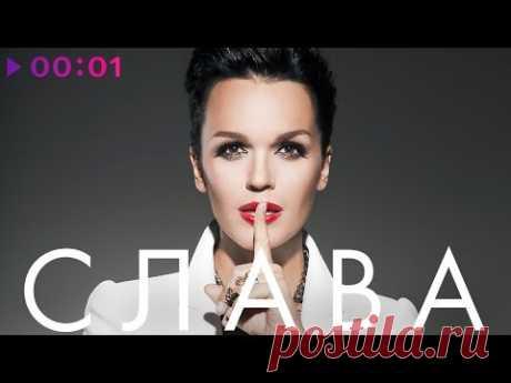 La GLORIA - TOP 20 - las Mejores canciones