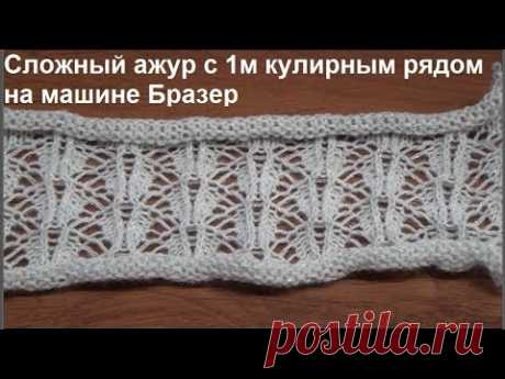 Complex openwork with 1 m a number of a kulirka