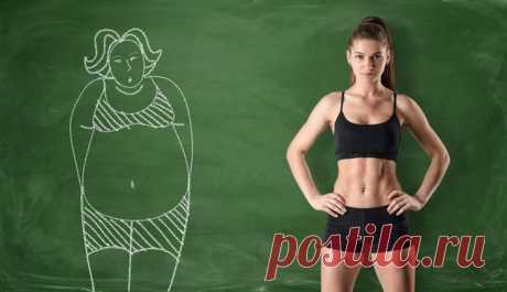 Как отключить гормоны, которые отвечают за лишний вес и быстро похудеть
