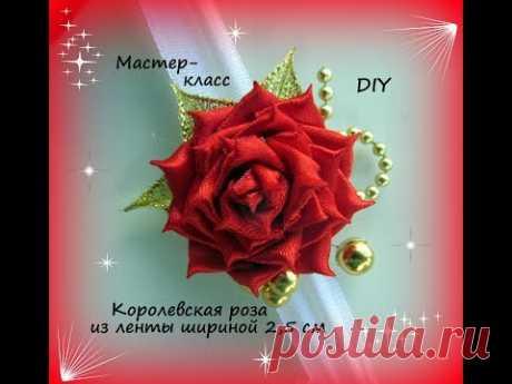 Royal rozochka.\/MK\/Hand made\/DIY\/Kanzashi