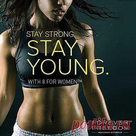 8 FOR WOMEN это то что нужно современной активной женщине 21 века.Красота,стройная фигура,заряд энергии это 8 FOR WOMEN