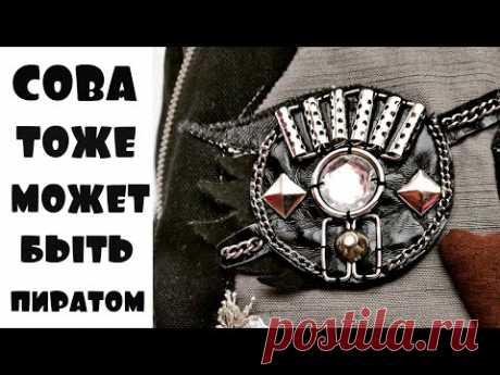 DIY как пошить рюкзак из джинсов сова-пират своими руками! (eko-bag) #misova_denim #изджинсов