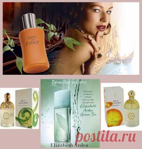 Los grupos de los aromas en la perfumería