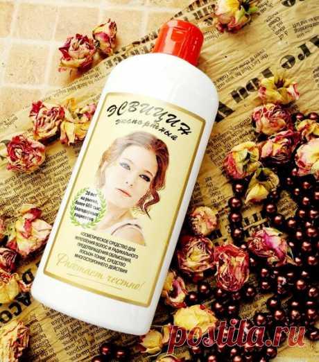 Дешевое аптечное средство от выпадения волос и для стимуляции их роста! | Будь красивой вместе со мной | Яндекс Дзен