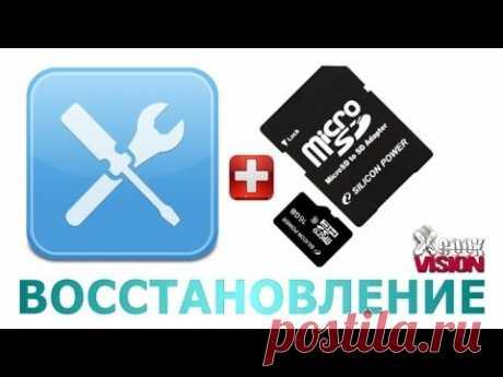 Восстановление карты microSD 16Gb