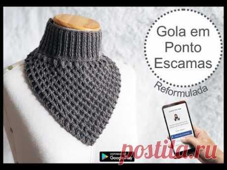 #GolaemPontoEscamas (Reformulada) em Crochê - Parte 01/02 - Destras - #ProfessoraIvy - #CrochêTricô - YouTube