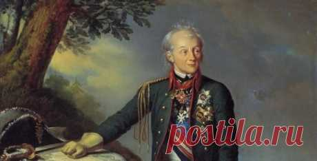 Как Александра Васильевича чин придавил - Империя