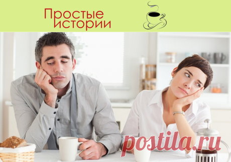 История про бизнес-леди и ее мужа-скептика... - Простые истории