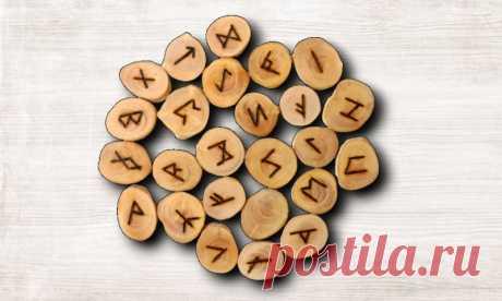 Как сделать руны своими руками из разных материалов   Pentad