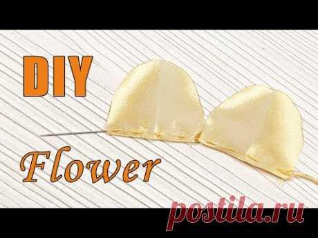 Как быстро и просто сделать красивый цветок из ленты - YouTube