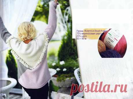 ВСЕ СВЯЗАНО. ROSOMAHA.: Трехцветный пуловер-оверсайз.