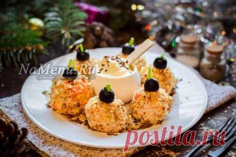 """Закуска на Новый год """"Елочные шарики"""" с грецкими орехами - рецепт с фото пошагово"""