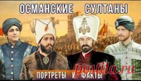 сериал турецкий кёсем султан 7 серия на русском - 609 тыс. результатов. Поиск Mail.Ru