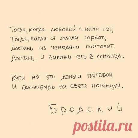 ........)))))))