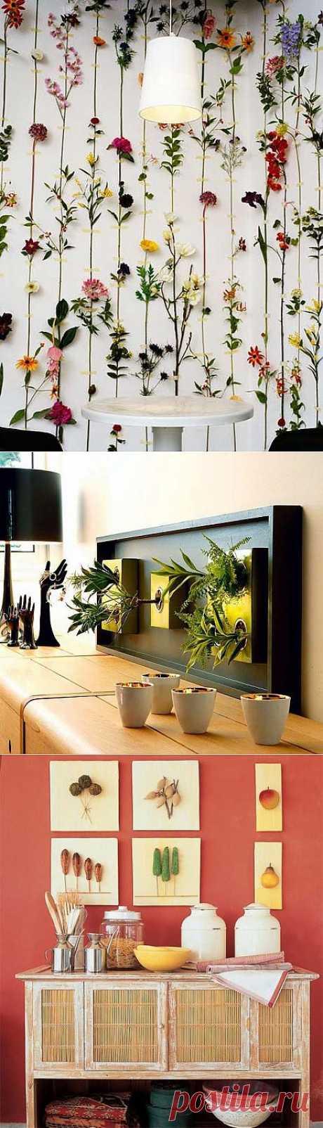 Цветочные стены / Декор стен / Модный сайт о стильной переделке одежды и интерьера