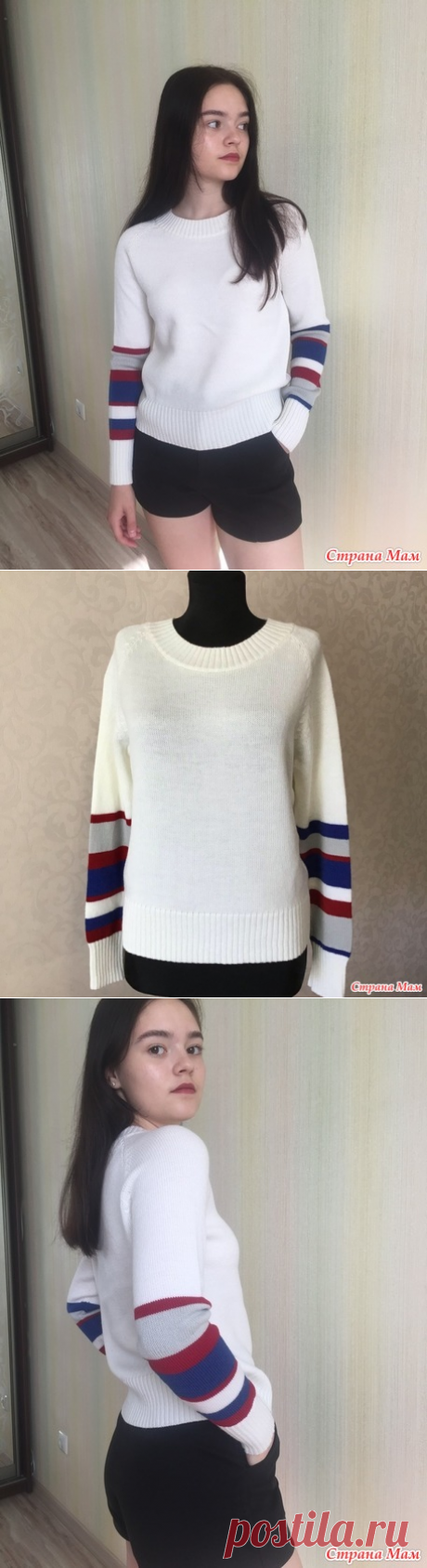 Джемпер с полосатыми рукавами - Вязание - Страна Мам