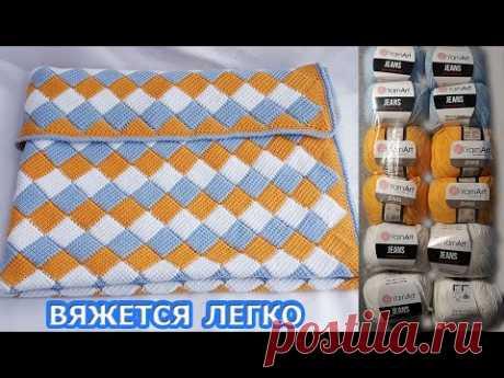 Вязаный плед крючком/Очень КРАСИВЫЙ с ЗАВОРАЖИВАЮЩИМИ квадратиками /узор для пледа/тунисское вязание