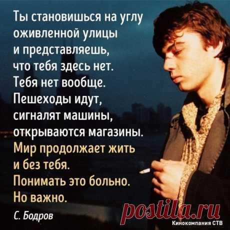Сегодня Сергею Бодрову могло исполниться 45 лет... goo.gl/sakWZm