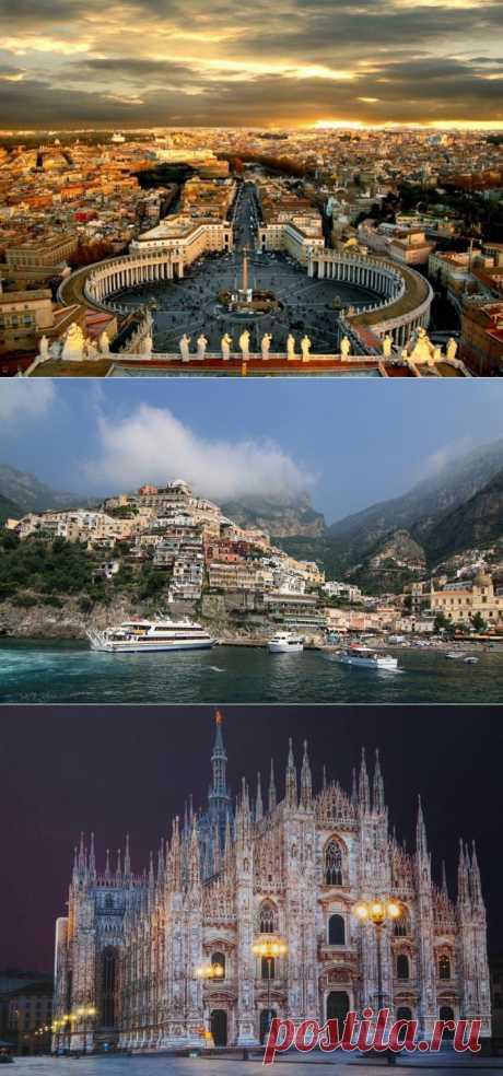 Виртуальное путешествие по Италии - 25 фото.