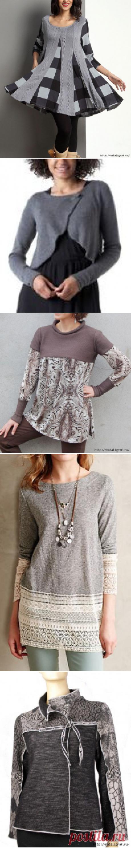 Из старого свитера|футболки