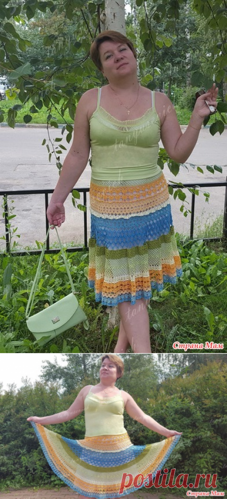 Какого цвета лето? Юбка-солнце - Вязание - Страна Мам