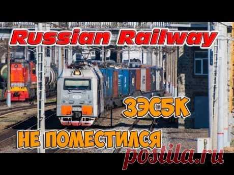 Wenn der Zug passen nicht auf der Station. Russische Eisenbahn - YouTube