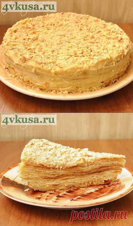 Наполеон | 4vkusa.ru