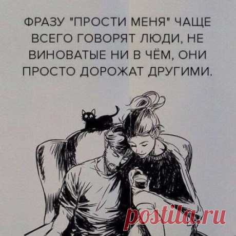 «(99+) Одноклассники» — карточка пользователя Светлана М. в Яндекс.Коллекциях