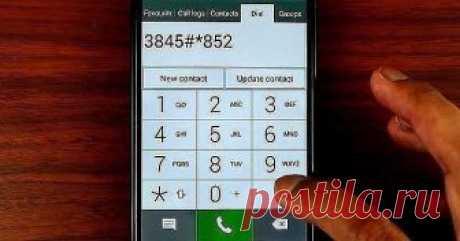СЕКРЕТНЫЕ КОДЫ ИЛИ ЧТО МЫ НЕ ЗНАЕМ О НАШИХ ТЕЛЕФОНАХ 1) * #06 #. Позволяет узнать уникальный номер IMEI любого смартфона, в том числе и iPhone. 2) * #21 #. Позволяет получить информацию о включенной переадресации — звонков, сообщений и других данных. Очень удобно, если вы хотите проверить, не шпионит ли кто-нибудь за вами. 3) * #62 #. С помощью этой команды вы сможете узнать, на какой номер производится переадресация входящих вызовов, если iPhone выключен или находится вне...