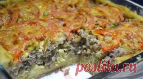 It is unreal tasty meat pie from potato dough