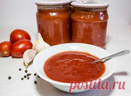 Густой домашний кетчуп с крахмалом из томатного сока на зиму