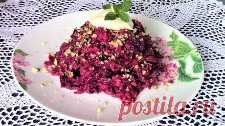 Мой любимый салат из свеклы с черносливом и грецкими орехами. Просто, быстро и очень вкусно!