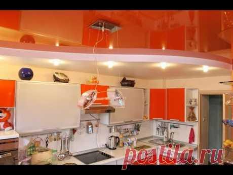 Разнообразный дизайн Дизайн натяжных потолков для кухни