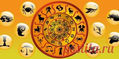 Денежный и карьерный гороскоп по знакам зодиака на неделю 3-9 февраля 2020 | sm-news.ru