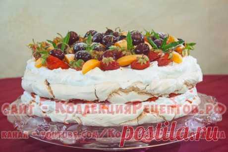 Торт «Анна Павлова», рецепт вкуснейшего торта! | Коллекция Рецептов