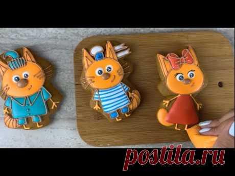 Имбирные пряники: Мастер-класс : Три Кота