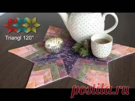 STAR - Руководство по пэчворку Triangl 120 ° Gold (45 °, 30 °)