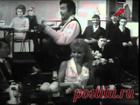 """▶ Новогодний """"Голубой огонёк"""" (отрывок) (1971) - YouTube"""