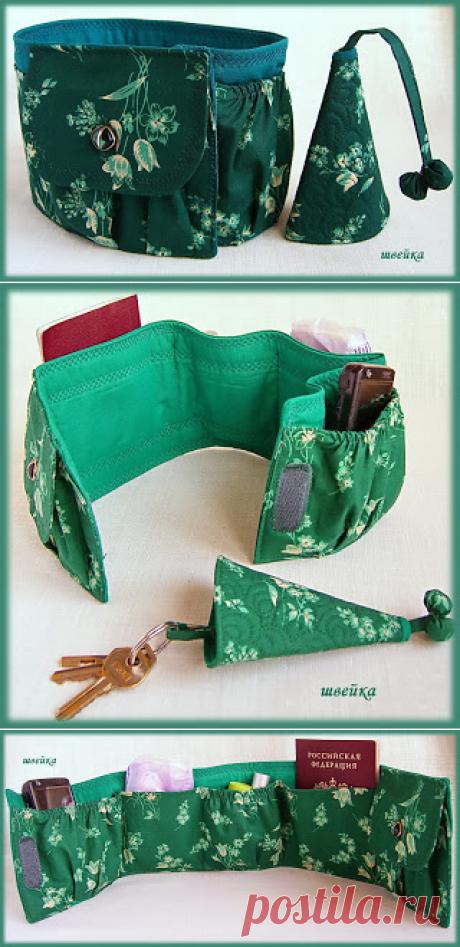 Полезные мелочи для сумки | Уголок бравой швейки